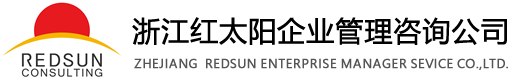 浙江vwin德赢国际米兰企业管理咨询有限公司